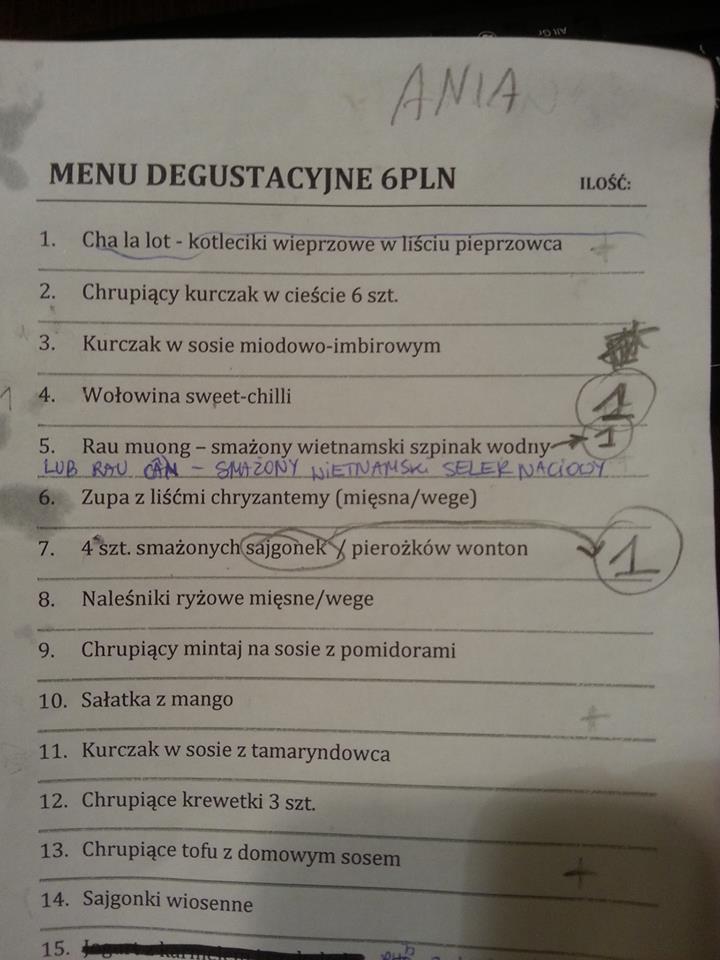 pho 14 menu