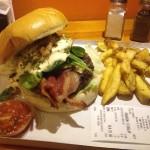 Allejaja, limitowany potwór w Barn Burger