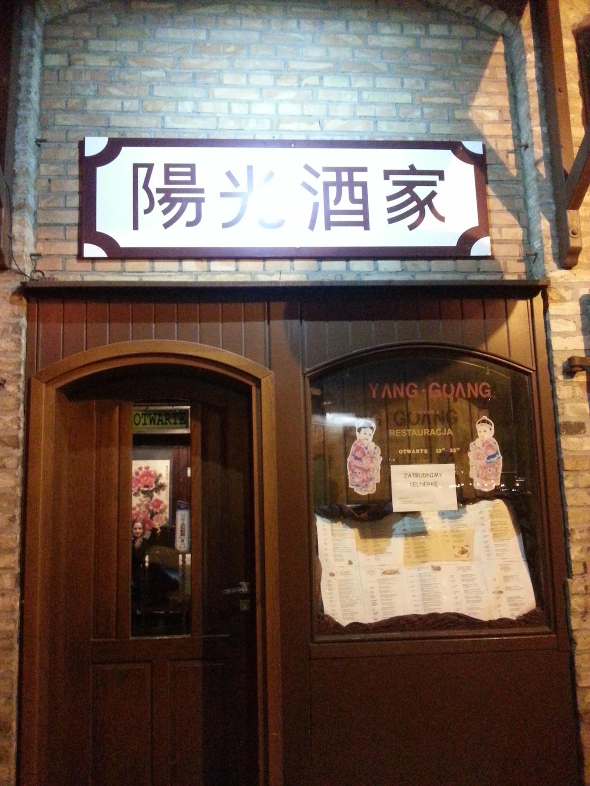 Yang Guang Dobry Chińczyk W Gdańsku Street Food Polska