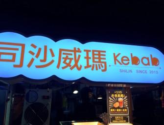 Kebab w Azji – jak wygląda turecki fast food na Tajwanie.